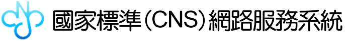 CNS Online Service(Open new window)